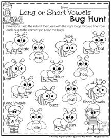 May First Grade Worksheets for Spring | Short vowels, Worksheets and ...