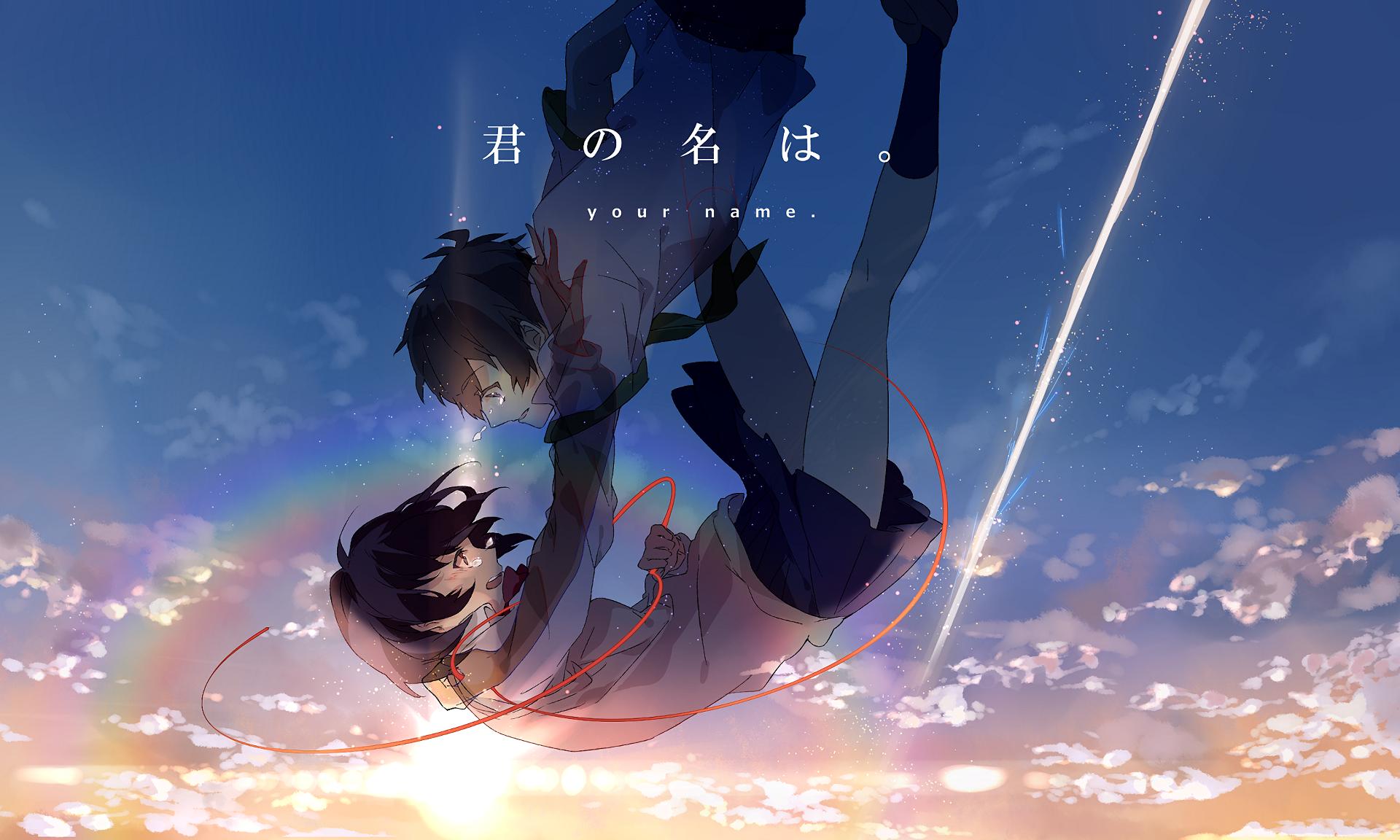 Anime Your Name Kimi No Na Wa Mitsuha Miyamizu Taki Tachibana Fond D Ecran Kimi No Na Wa Film Animation Japonais Animation Japonaise