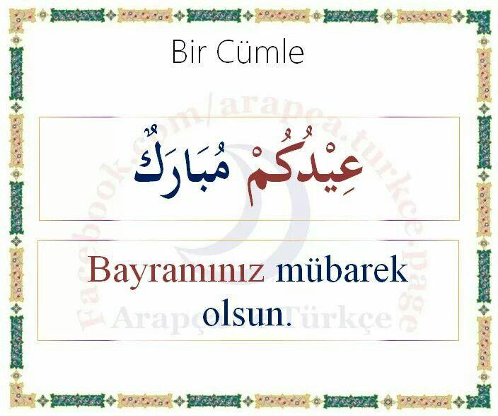 Pin By Husain Wolf On Arapca Turkce Arabisch Turkisch Arabic Turkish ءربي اللغة التركية Learn Turkish Language Learn Turkish Turkish Language