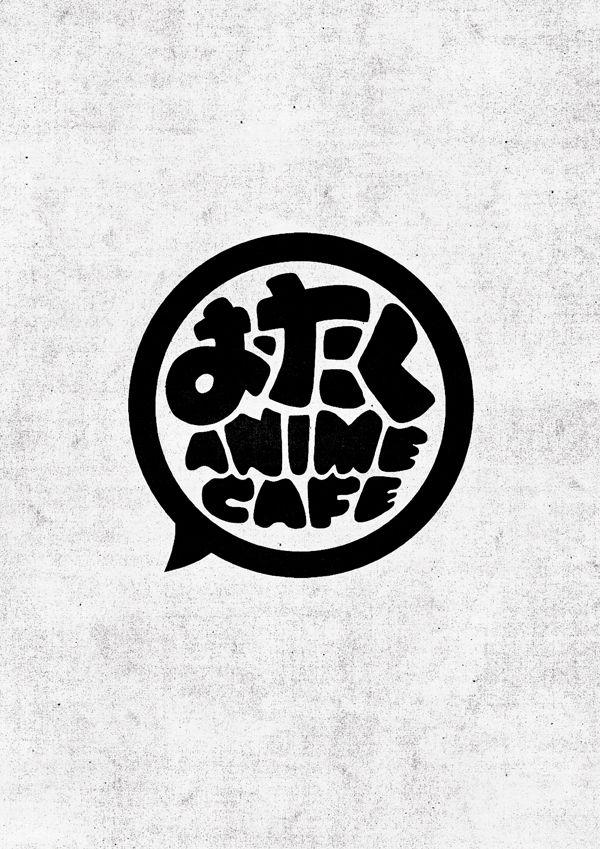 the logo works on Behance Team logo design, Otaku anime