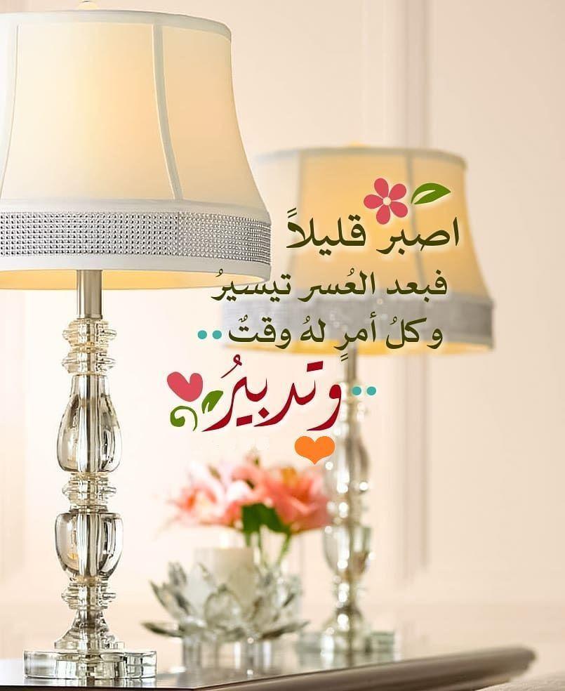 خواطر اسلامية تويتر Islamic Inspirational Quotes Islam Facts Love In Islam