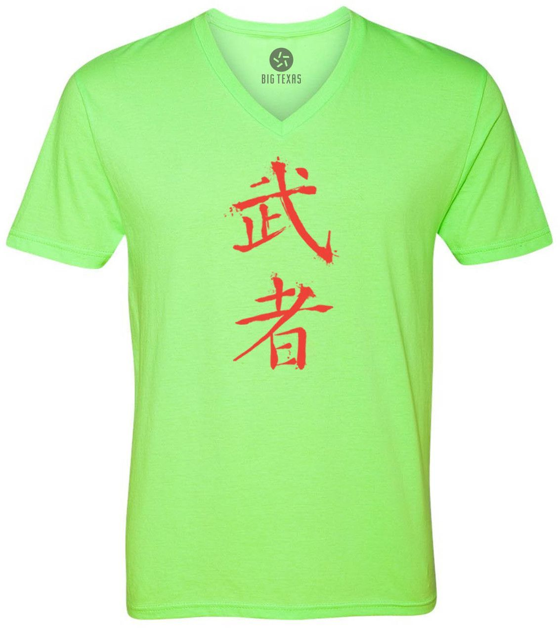 Warrior Chinese Symbol Red Short Sleeve V Neck T Shirt Products