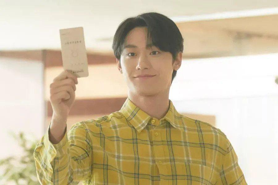 Lee Do Hyun Exudes Retro Vibes In Upcoming KBS Drama