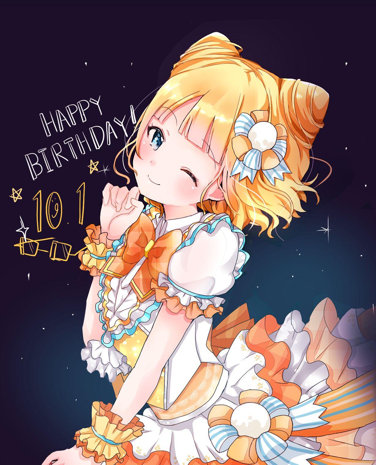Pinterest Anime, Sinh nhật, Wattpad