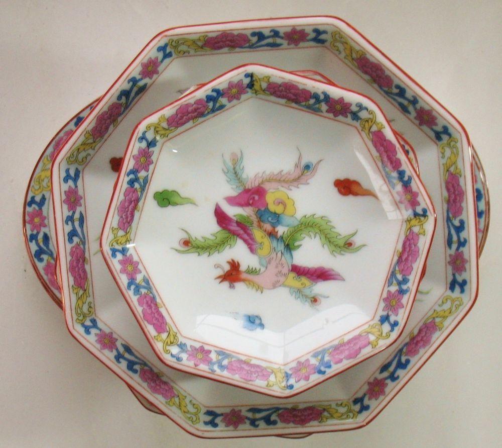 Vtg Chinese Asian Porcelain Plate Set Phoenix Bird Waves Table Dinner Ware Art Of Glass Etsy Wedding Chinese Bowls