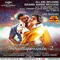🎉 Isaimini tamil movies 2019 torrent magnet | TamilRockers