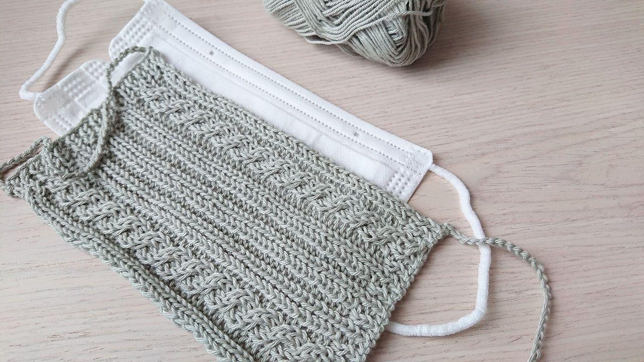 手編み の マスク