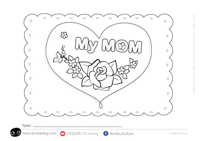 Draw Rose Flower Of Love Heart วาดร ป ว นแม การ ดว นแม ว นแม ดอกก หลาบ