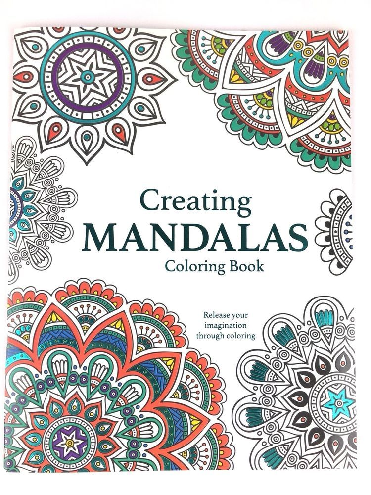 Details about Creating Mandalas Release Your Imagination ...