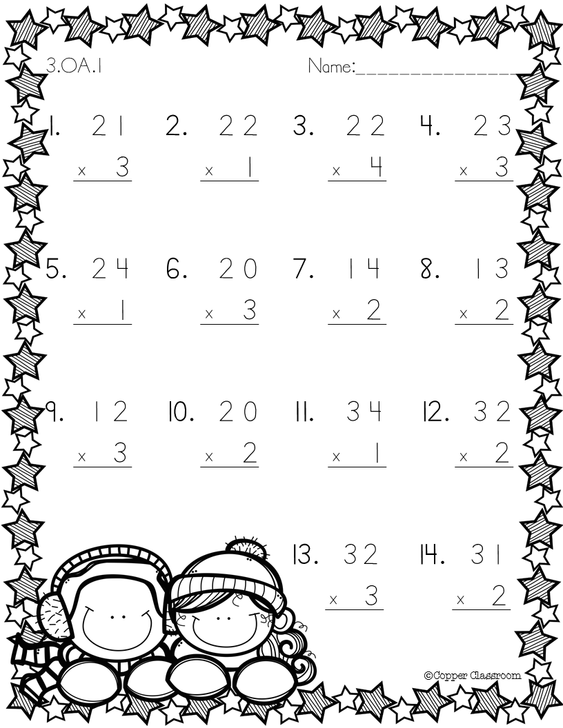 Double Digit Multiplication/Two Digit Multiplication No ...