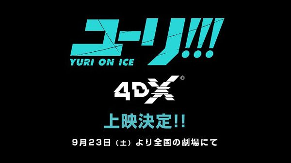 Yuri On Ice Series To Get 4D Screenings In Japan