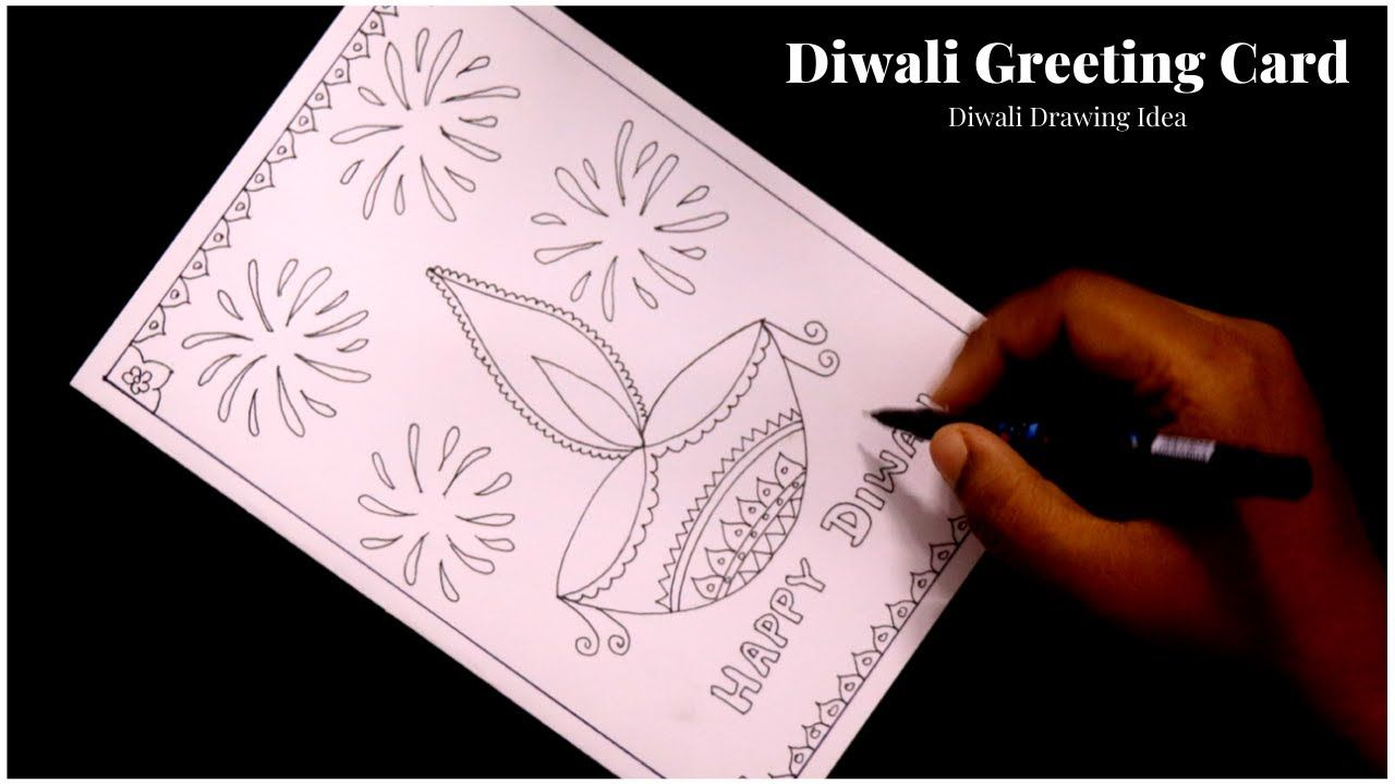 Happy Diwali Greeting Card Drawing | Handmade Greetings Card for Diwali 2019 | DIY Diwali Gifts