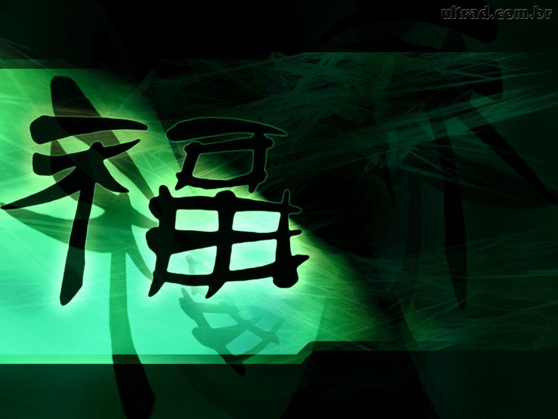 Descargar Fondos De Pantalla Letras Japonesas Hd Widescreen Gratis