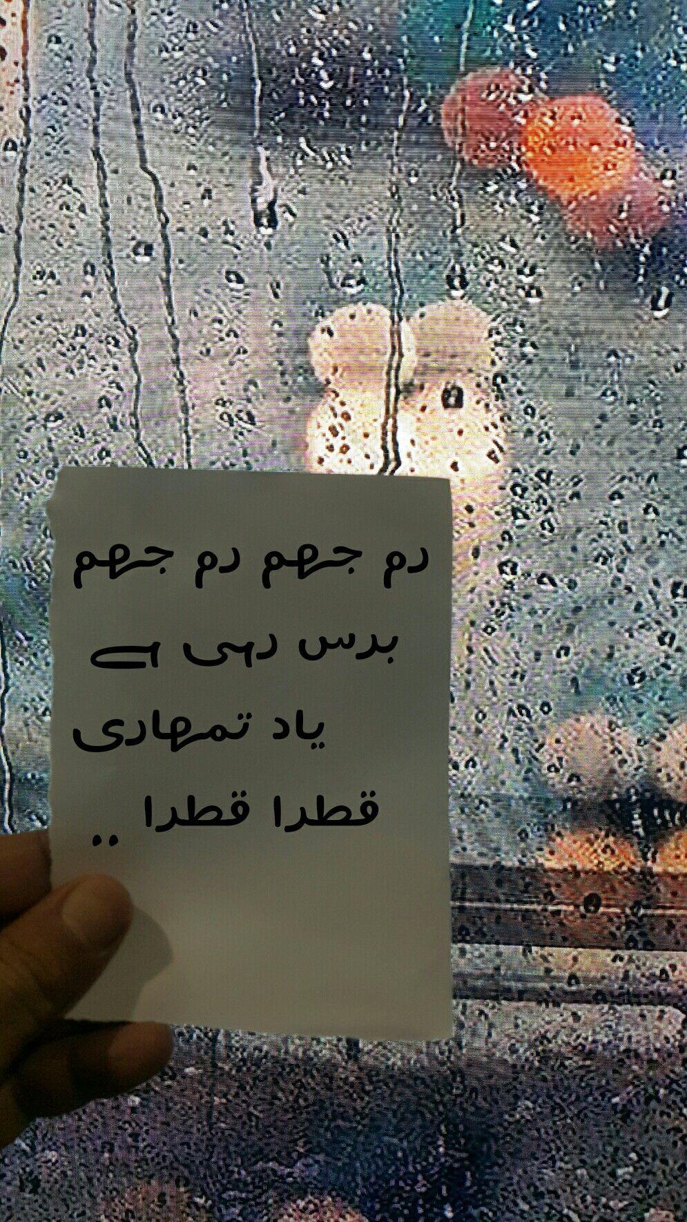 ž Qûeêń Love Quote Urdu Poetry Poetry Poetry Quotes