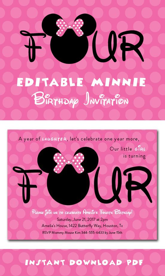 Minnie Mouse 4th Birthday Party Invitation Four Pink Editable PDF Template Printable Instant Download