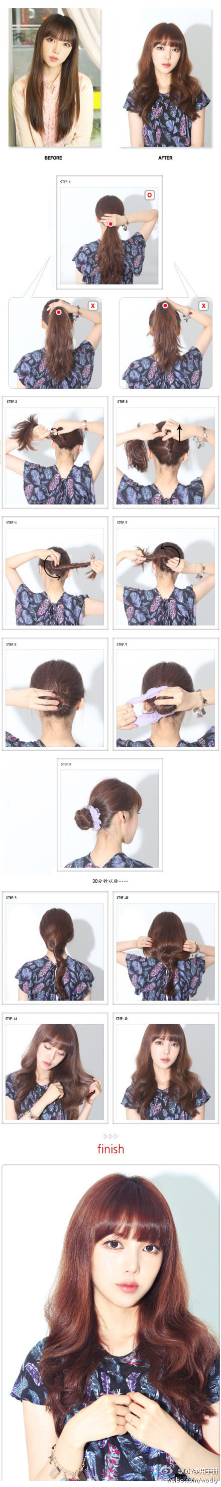 DIY curl - this is exactly what i do too!