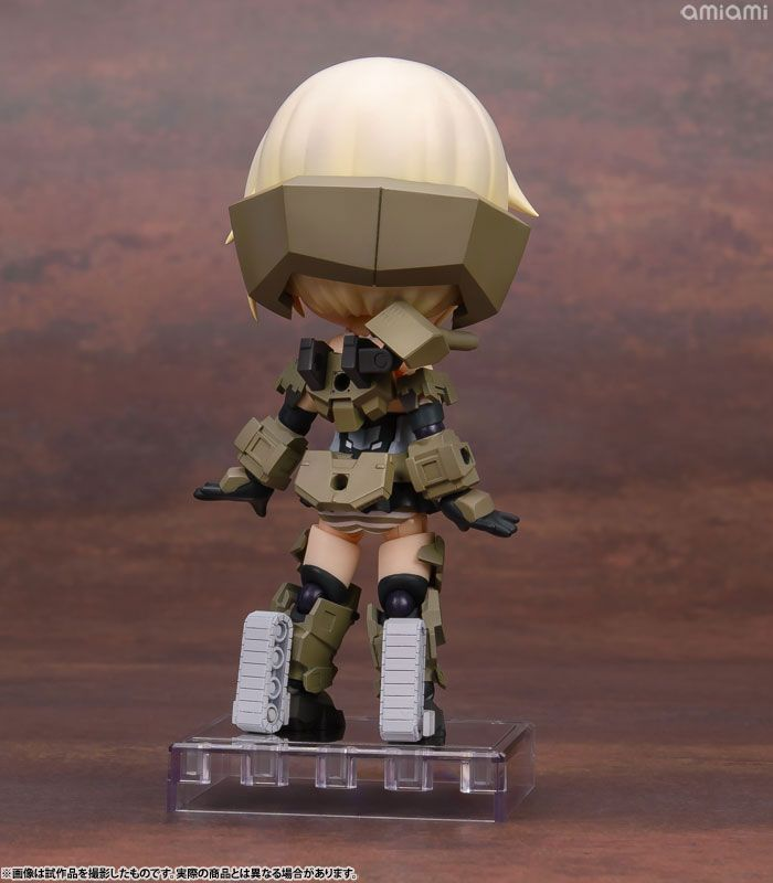 Cu-poche - Frame Arms Girl: FA Girl Gourai Posable Figure(Released)