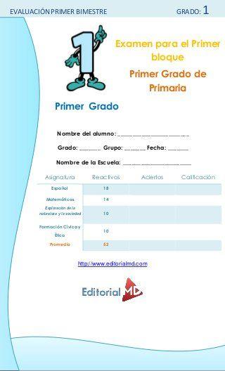 Examenes De Primaria Examenes De Primaria Primer Grado De Primaria Evaluacion De Primer Grado
