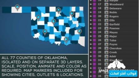 قالب افتر افكت فيديو مجموعة خرائط أوكلاهوما قوالب افترافكت Map Marker Map Oklahoma