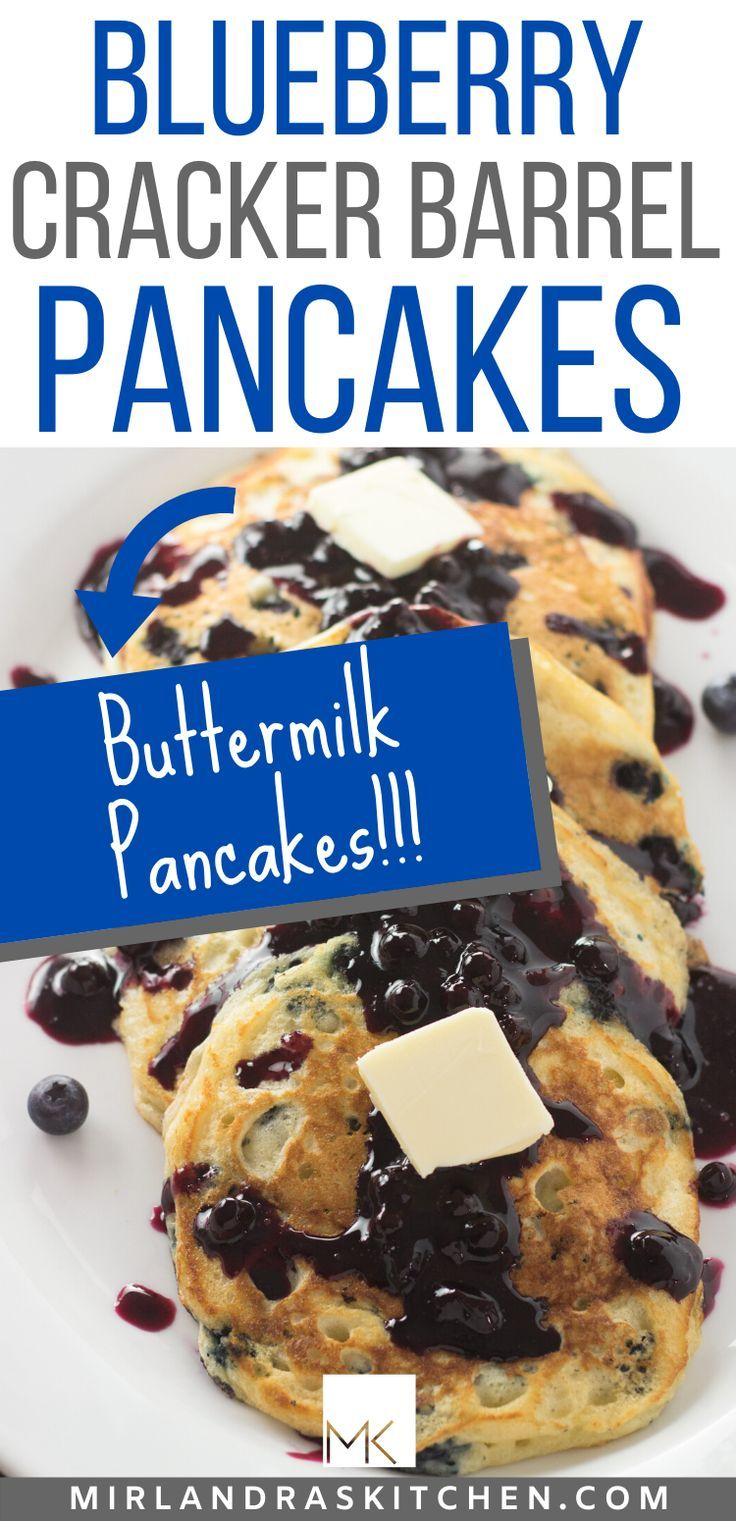 Blueberry Pancakes The Best Buttermilk Blueberry Pancakes Mirlandra S Kitchen Recipe In 2020 Homemade Blueberry Pancakes Cracker Barrel Copycat Recipes Blueberry Pancakes