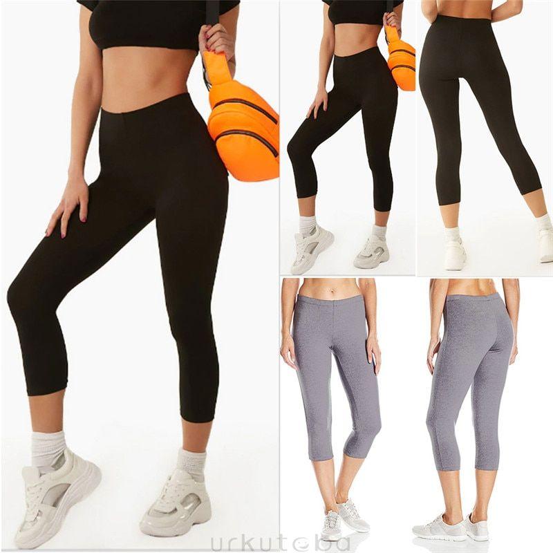Women's Sports YOGA Workout Gym Fitness Leggings Capri