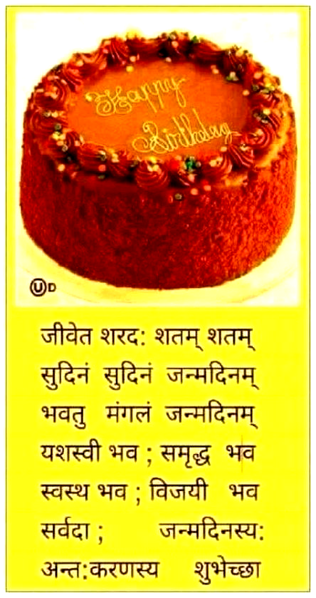 Trendy birthday quotes for mother in marathi 38 ideas in