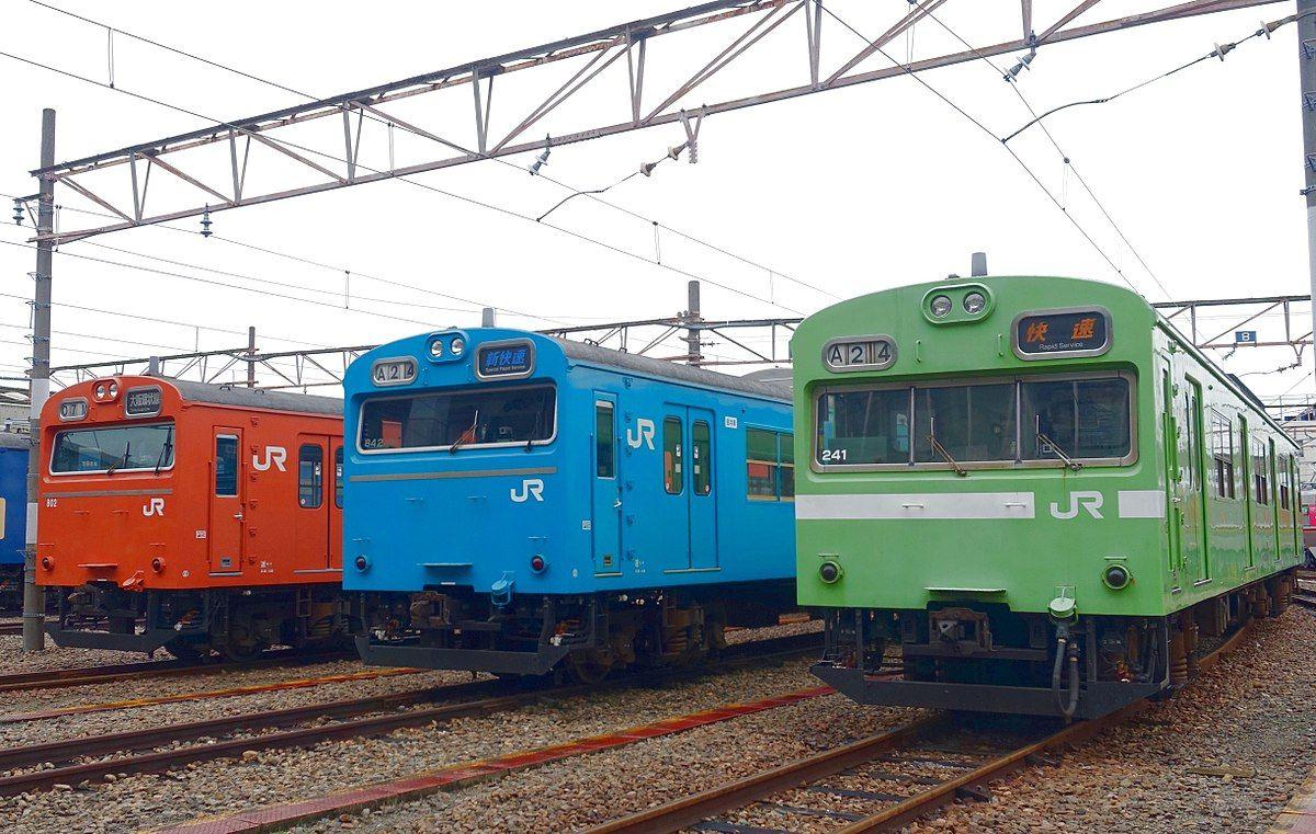 国鉄103系電車 - Wikipedia