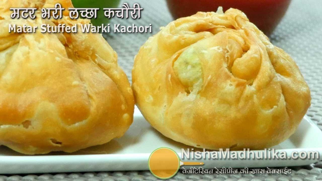 Matar Kachori Khasta Recipe - Green Peas Stuffed Layered Kachori - Matar...