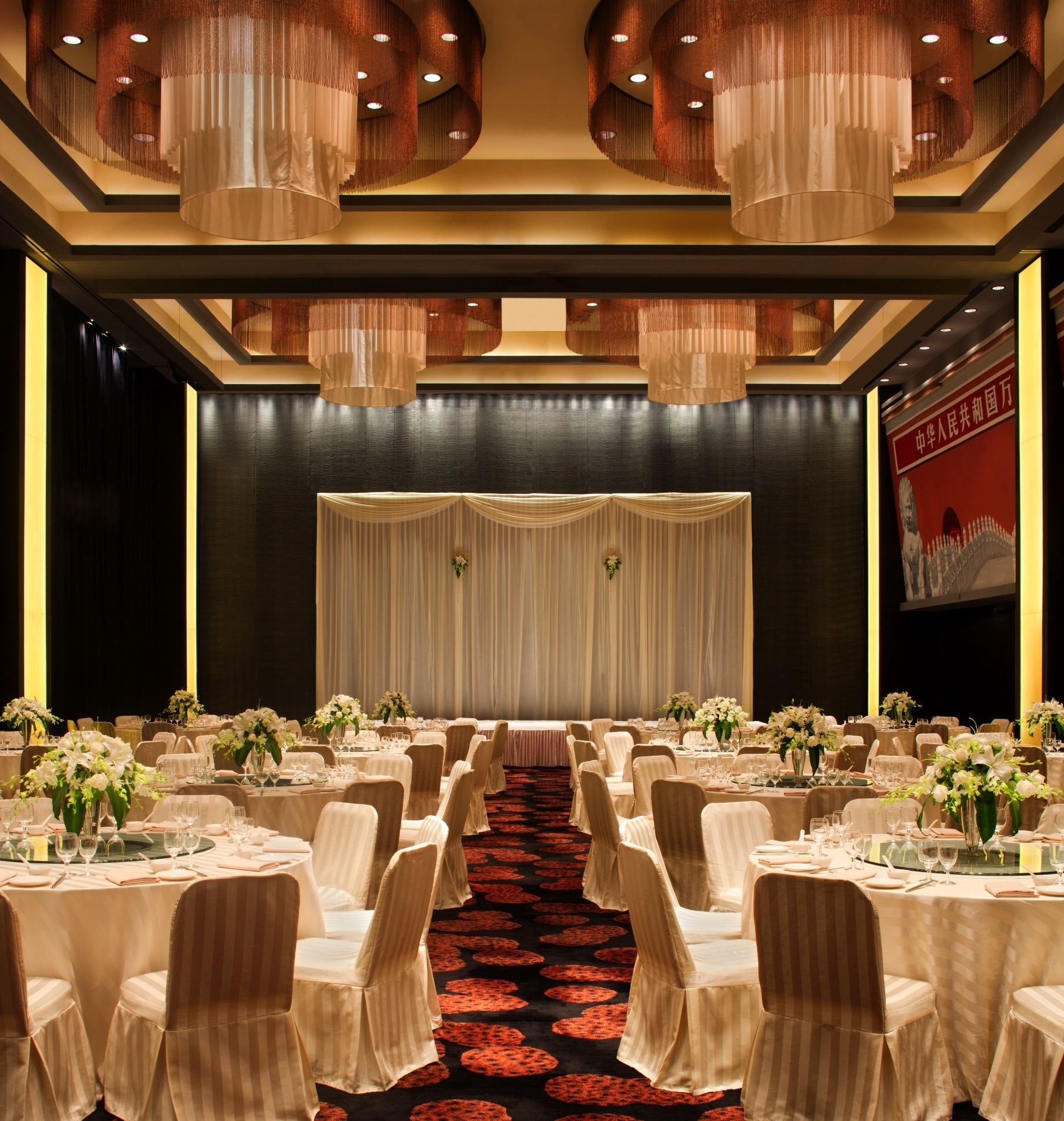 Banquette Hall: Banquet Hall