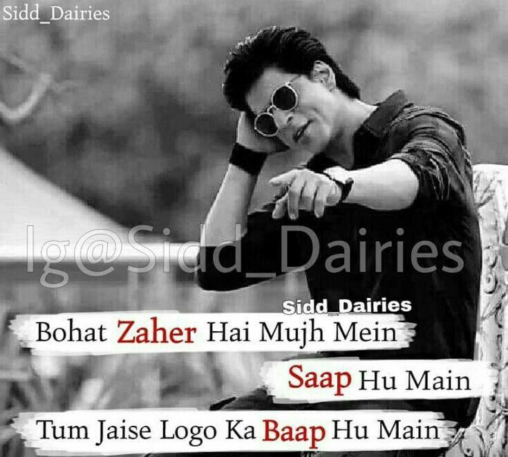 30 Best Boys Attitude Status In Hindi Aukat Akad Status