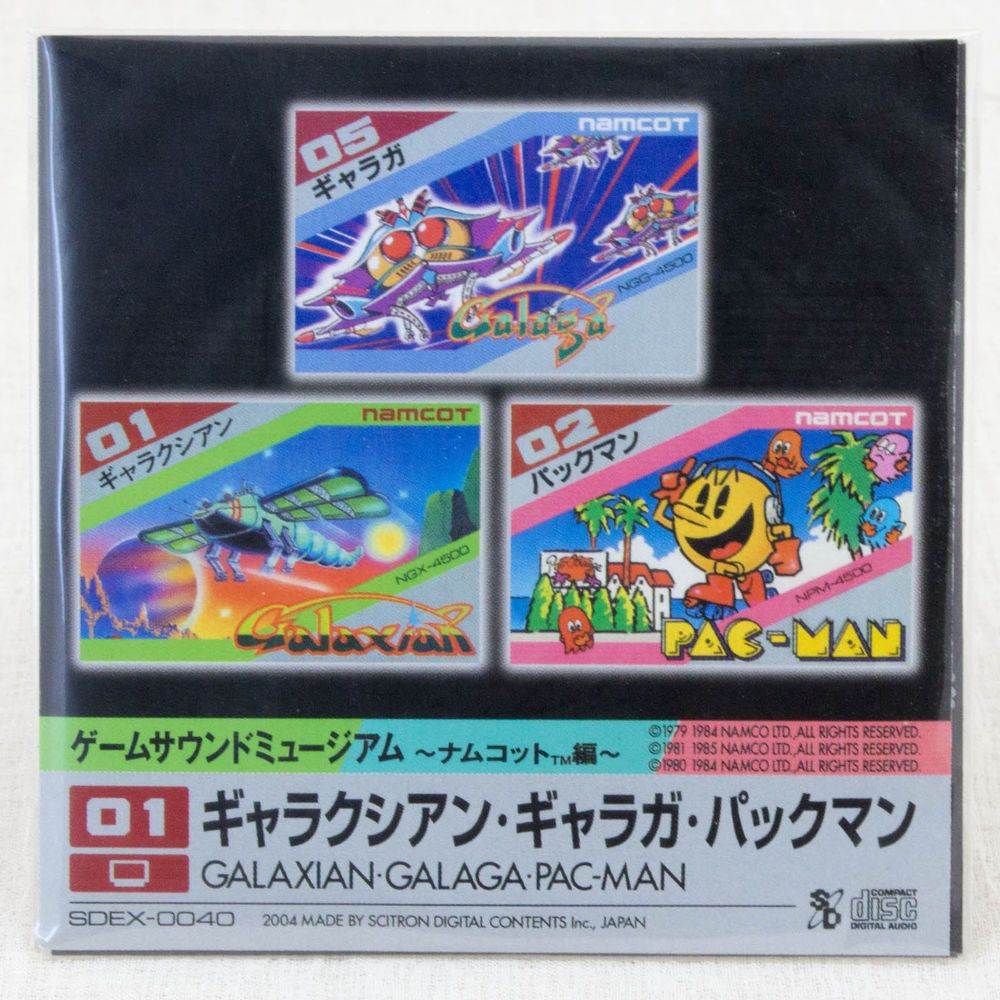Galaga Galaxian Pac-man Game Sound Museum Namco #08 Music