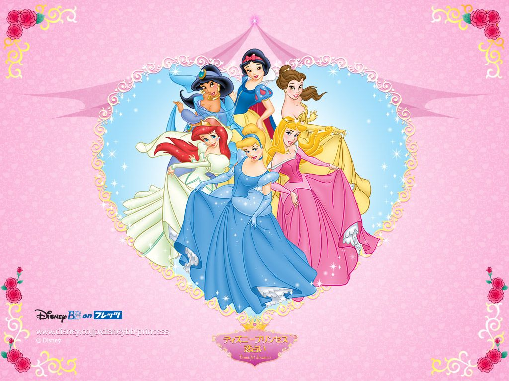 Disney princesses disney princess your hd wallpaper id75105 disney princesses disney princess your hd wallpaper id75105 thecheapjerseys Images