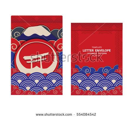 letter envelope template Japanese pattern design Template Vector - letter envelope template