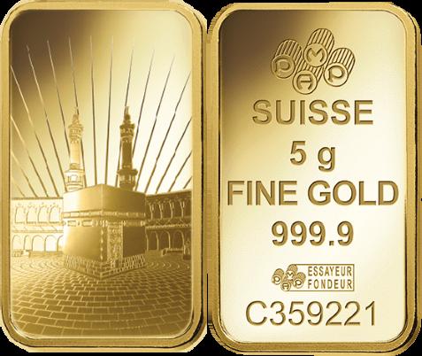 Pamp Faith Ka Bah Mecca 5 Gram Gold Bar Gold Bullion Co Gold Bar Gold Bullion Bars Gold Bullion