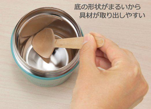 スープ ジャー タイガー