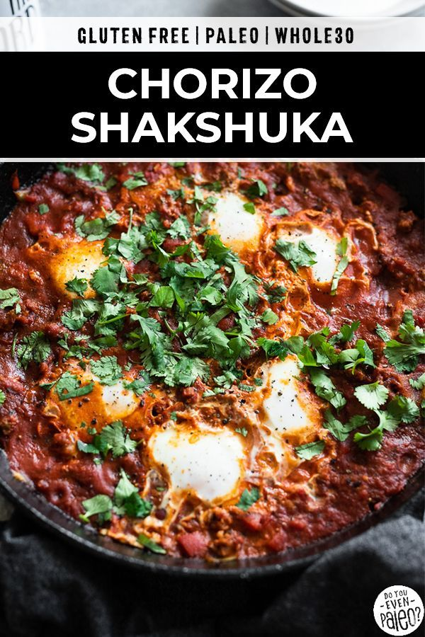 Whole30 Chorizo Shakshuka - this easy paleo and keto recipe is a spicy take on classic shakshuka. By adding chorizo to this tomato and poached egg breakfast, the whole dish gains a much spicier kick. This also makes a perfect meal prep recipe, as it reheats well! #paleorecipes #whole30 #shakshuka #breakfast #ketorecipes