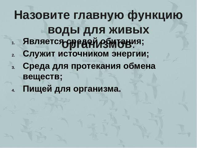 Контрольные диктанты по русскому языку 2 класс школа россии фгос