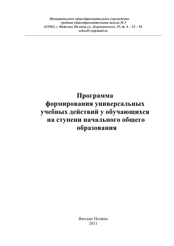 Скачать бесплатно учебник савицкой г в