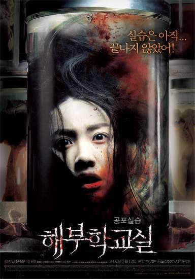 download film noroi the curse sub indo 11golkes