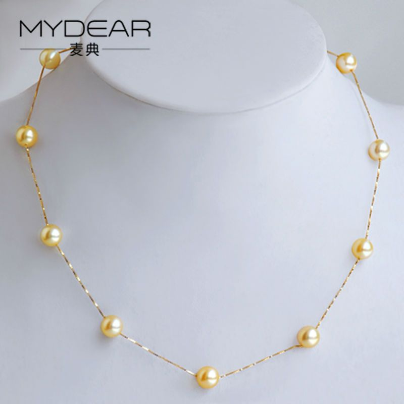 MYDEAR Pearl Jewelry Natural 7-7.5mm South Sea Pearl Necklace ...