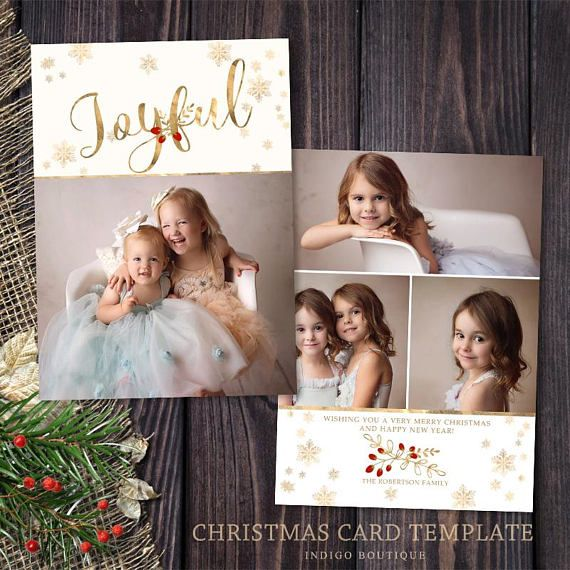 christmas card template for photographers and personal use - Christmas Card Templates For Photographers
