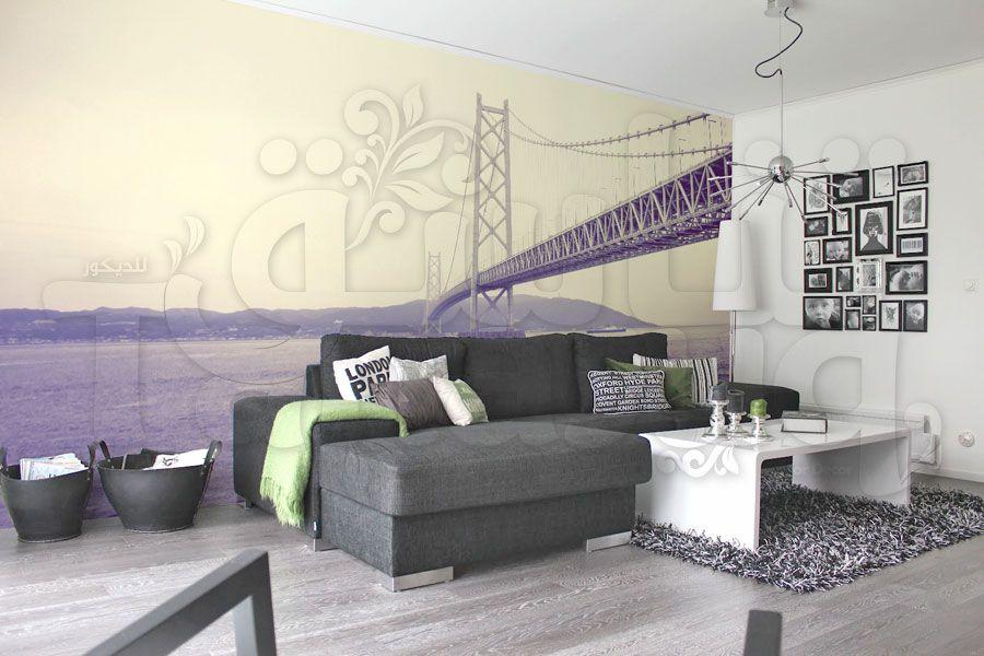 ورق جدران جسر Tanasuq Home Home Decor Decor