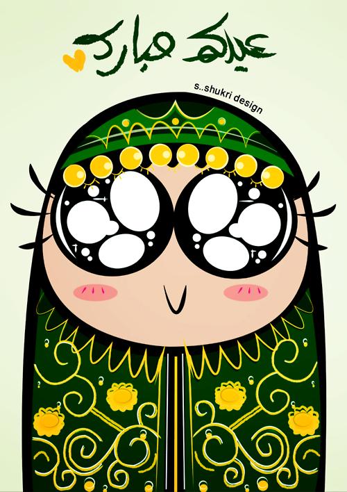 عيدكم مبارك و عساكم من عواده Eid Stickers Eid Greetings Ramadan Crafts