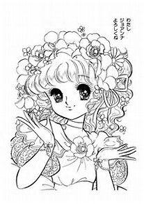 Résultat d'images pour sarah kay a colorier et imprimer