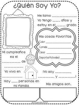 Srta Parisi ¿Quién soy yo? Back to School project