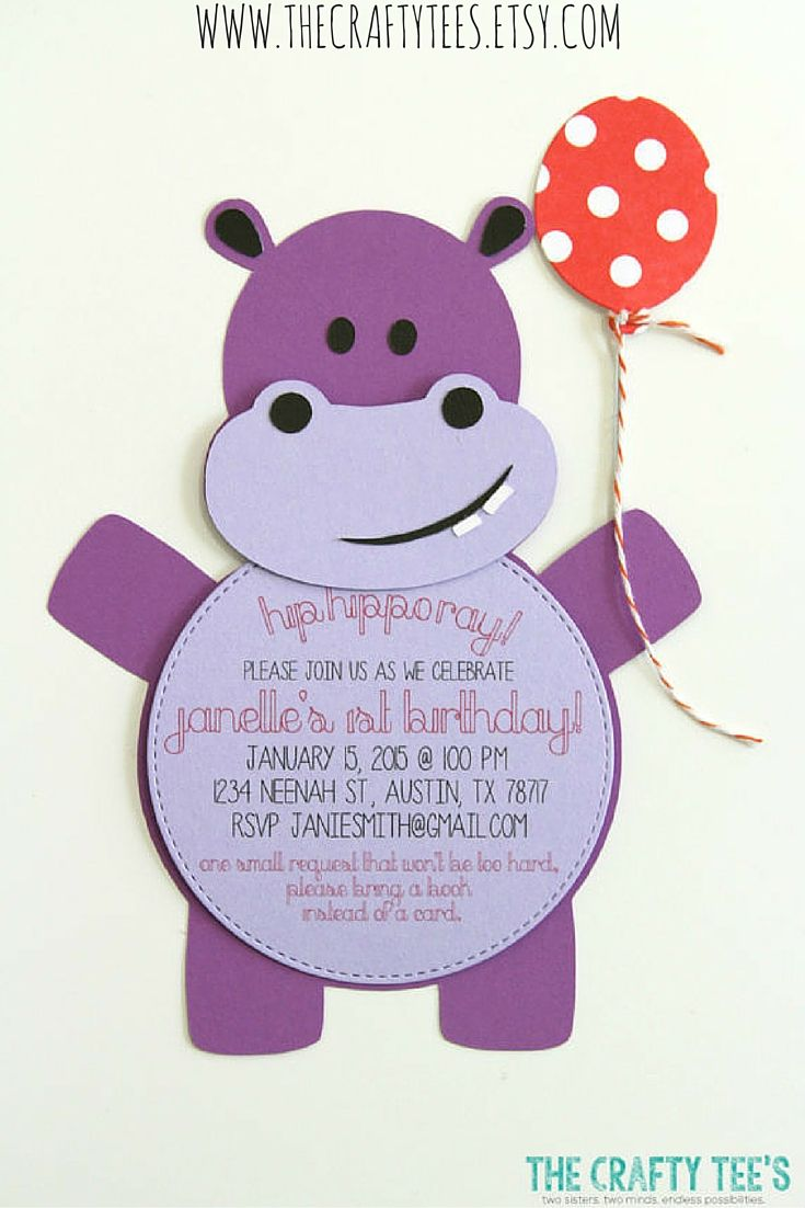 Hip Hippo Ray! Hippo Invitation- Hippopotamus Invitations - Hippo ...