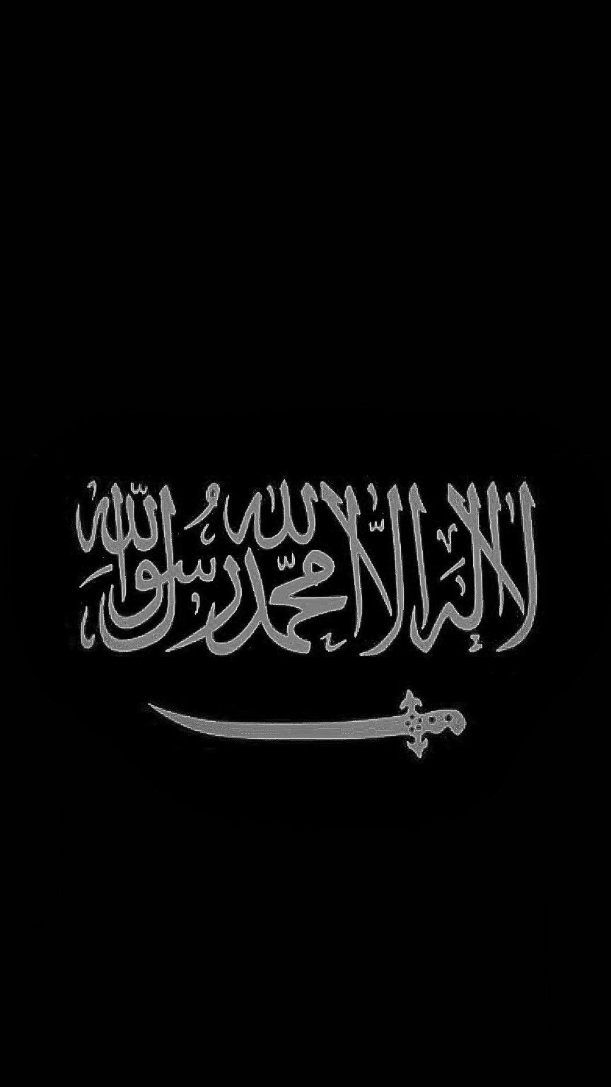 From Uploaded By User Seni Kaligrafi Seni Islamis Cinta Allah