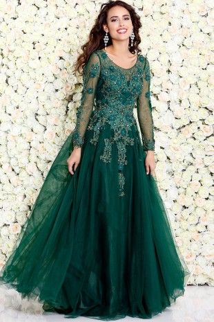 Forest Lace Prom Ballgown 50192