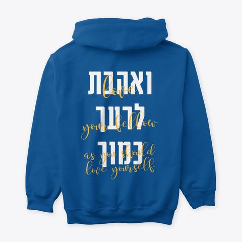 Hebrew Love Your Fellow Torah Verse Hoodie by Joanna Maria's Judaica at modernjudaica.online | Hebrew Love Your Neighbor | Jewish Gifts | Torah Verse | Biblical Quote | Synagogue Art | Rabbi Gift | #Jewish #JewishGifts #LoveYourNeighbor #LoveYourFellow #Hebrew #ModernJudaica #BarMitzvahGift #RabbiGift #BatMitzvahGift #SynagogueArt #Torah #Bible #hoodie #Love #JewishHome from Joanna Maria's Judaica | Teespring