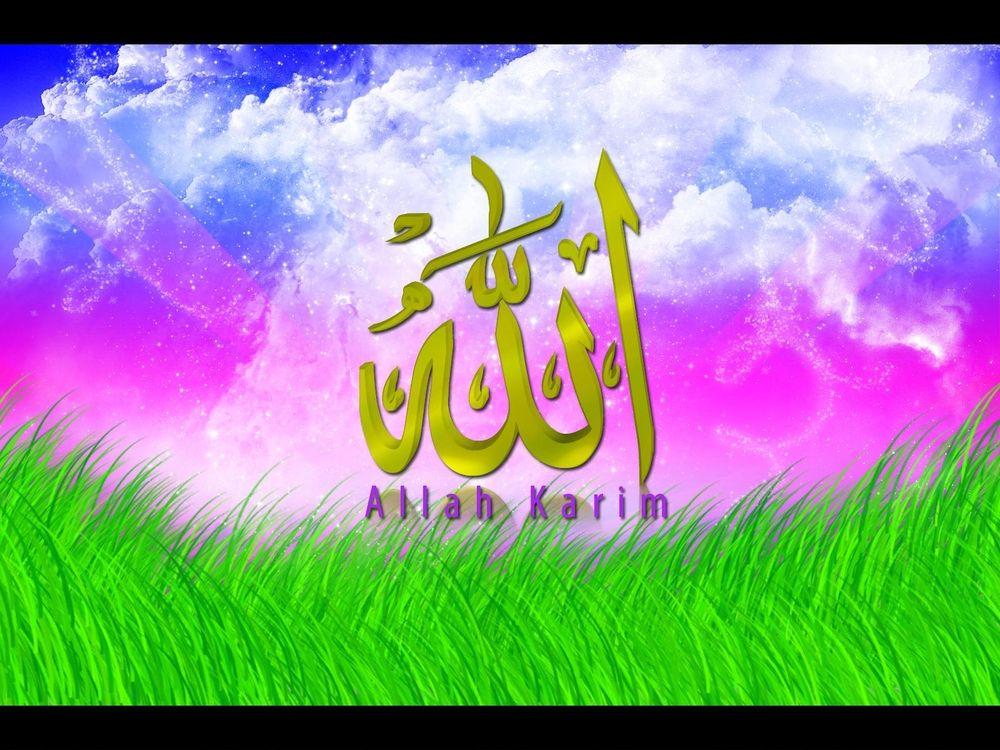Allah O Akbar HD Islamic Wallpapers Photos Pictures Free